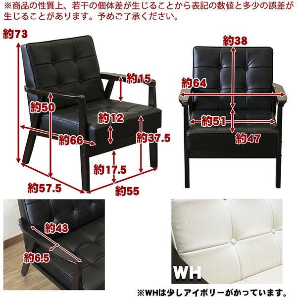 アンティーク調 ラウンジソファ 一人掛け用 ソファ PVCレザー リビングチェア ルームチェア - エイムキューブ画像5