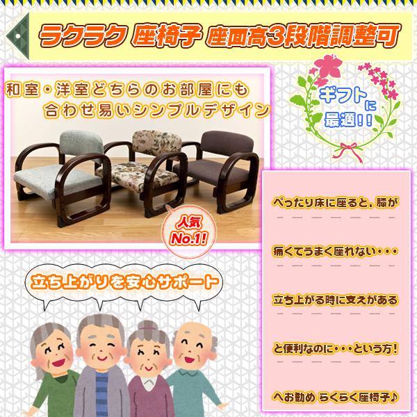 和室いす 茶 ブラウン 座敷チェア ローチェア - aimcube画像2