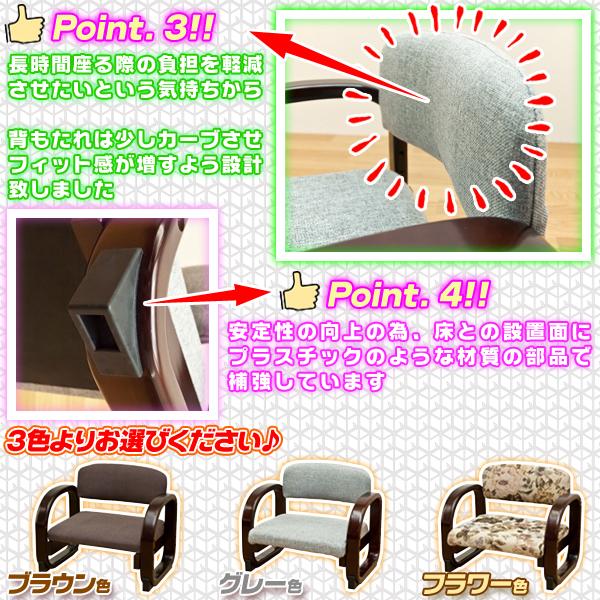 和室いす 茶 ブラウン 座敷チェア ローチェア - aimcube画像4