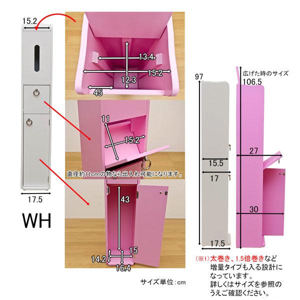 トイレコーナーラック トイレラック トイレ収納ラック サニタリー収納 コーナーラック - エイムキューブ画像5