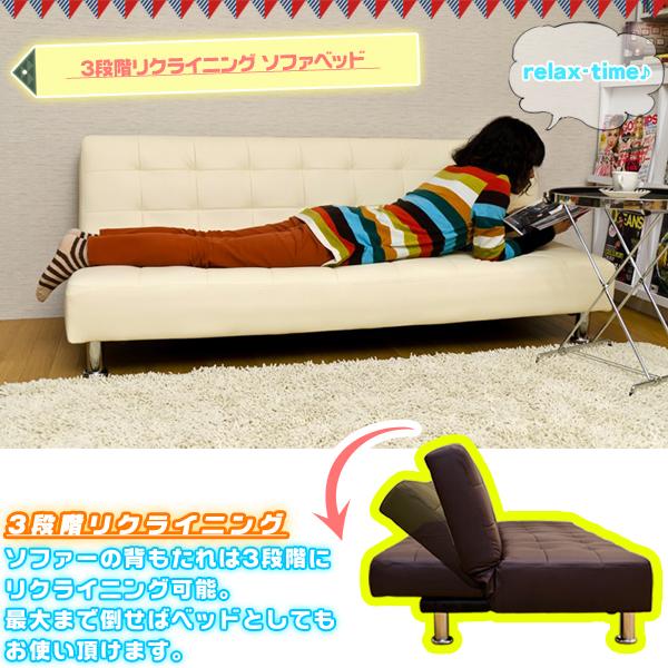 ロータイプ ソファー 簡易ベッド 合成皮革 ソファベッド 脚付き ソファー 2P - aimcube画像2