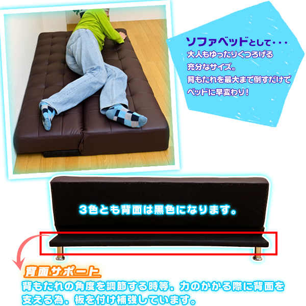 ロータイプ ソファー 簡易ベッド 合成皮革 ソファベッド 脚付き ソファー 2P - aimcube画像4