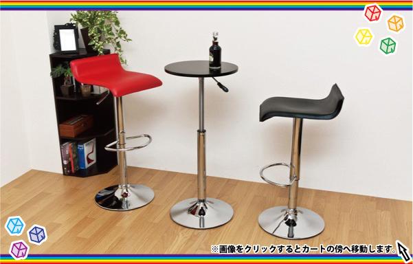 バースツール チェア 椅子 - エイムキューブ画像1