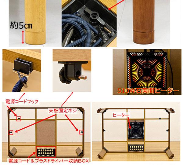 家具調コタツ ローテーブル 和風 座卓 食卓 角丸 高さ調節可能 510W 石英管ヒーター 長方形テーブル - aimcube画像2
