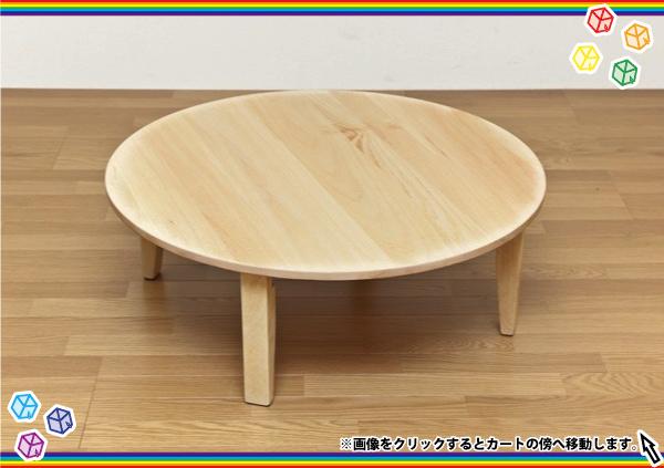木製テーブル 90cm幅 丸型天板 丸型テーブル 円卓 - エイムキューブ画像1