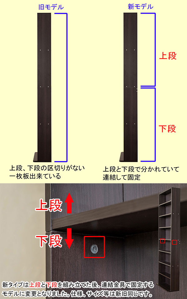 書棚 CDラック DVDラック 収納棚 転倒防止用金具付 マンガ 収納  本棚 ラック ブルーレイ - aimcube画像7