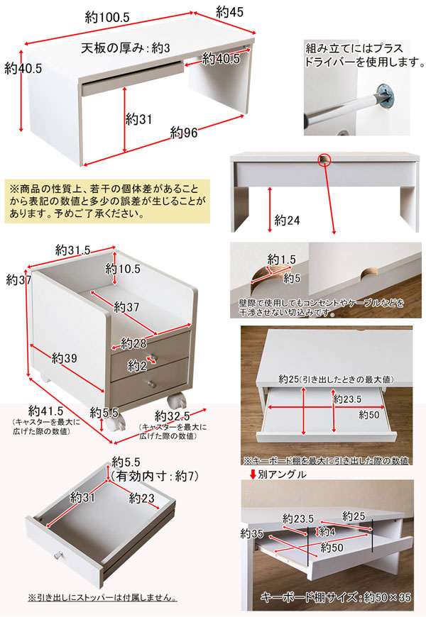 PCデスク セット コンパクトデスク スライドテーブル搭載 コンパクトデスク 机 セット - エイムキューブ画像4