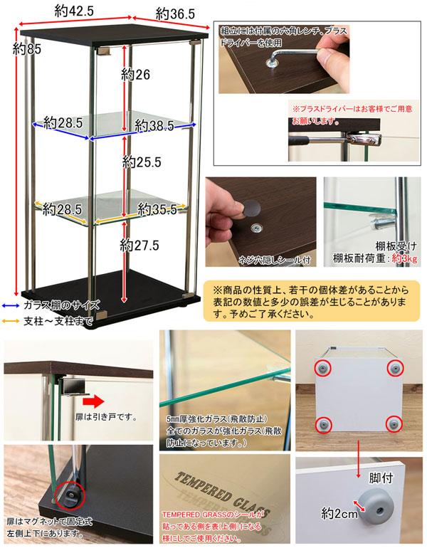 コレクションケース 3段 ガラスケース フィギュア収納 ガラス棚 収納棚 ショーケース - エイムキューブ画像5