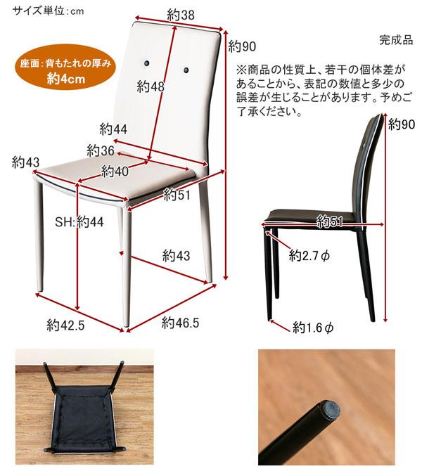 ダイニングチェア 椅子 食卓チェア - aimcube画像4