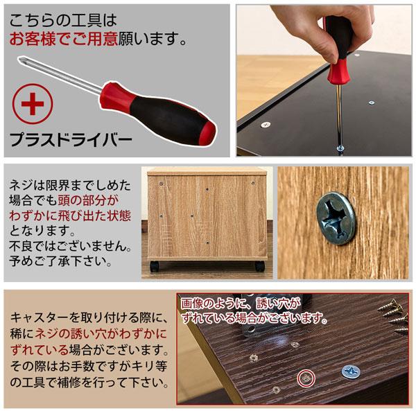 簡易テーブル コーナーテーブル 簡易デスク ☆ キャスター付 アウトレット ベッドサイドテーブル - aimcube画像4