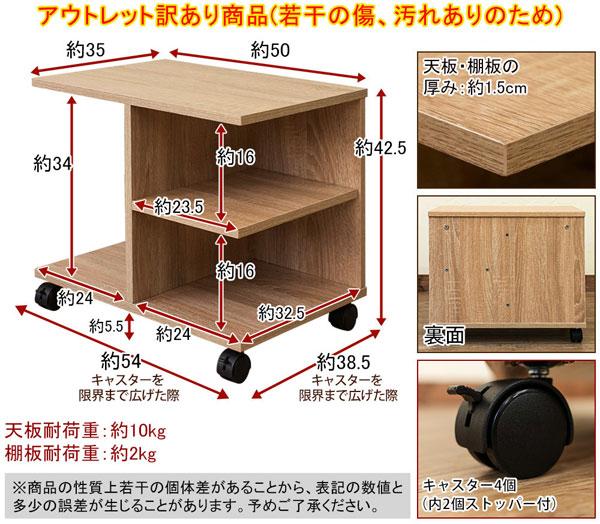 訳あり サイドテーブル ソファテーブル サイドワゴン 補助テーブル テーブル 机 移動 ワゴン - エイムキューブ画像5