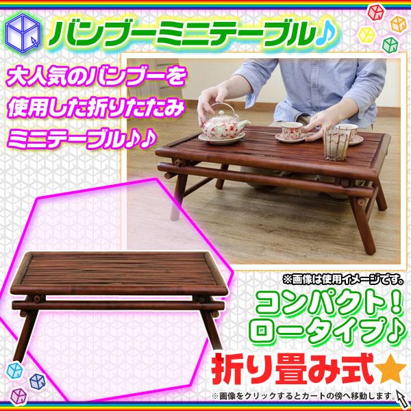 テーブル 幅120cm 折りたたみ脚 折り畳みテーブル 食卓 突板天板テーブル 一人暮らし用座卓 - エイムキューブ画像1
