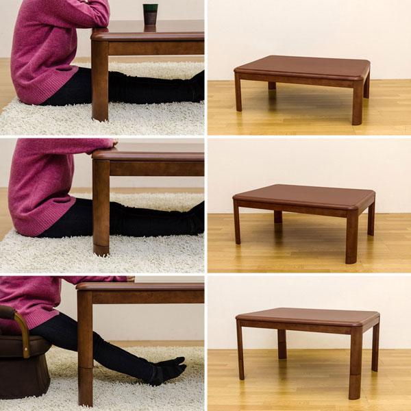 継脚式コタツ 高さ調整式こたつテーブル ローテーブル 幅75cm 継脚