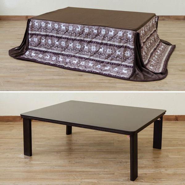 こたつテーブル 掛布団 セット 幅90cm 正方形 折れ脚テーブル 天板リバーシブル こたつ 2点セット - エイムキューブ画像3