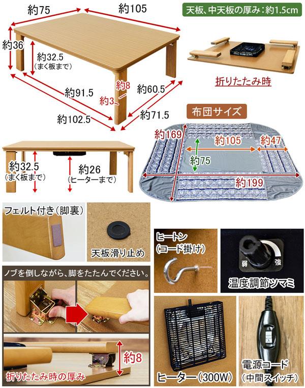 カジュアルこたつ セット 省エネヒーター 300W 2点セット 国内メーカーヒーター採用 - aimcube画像4