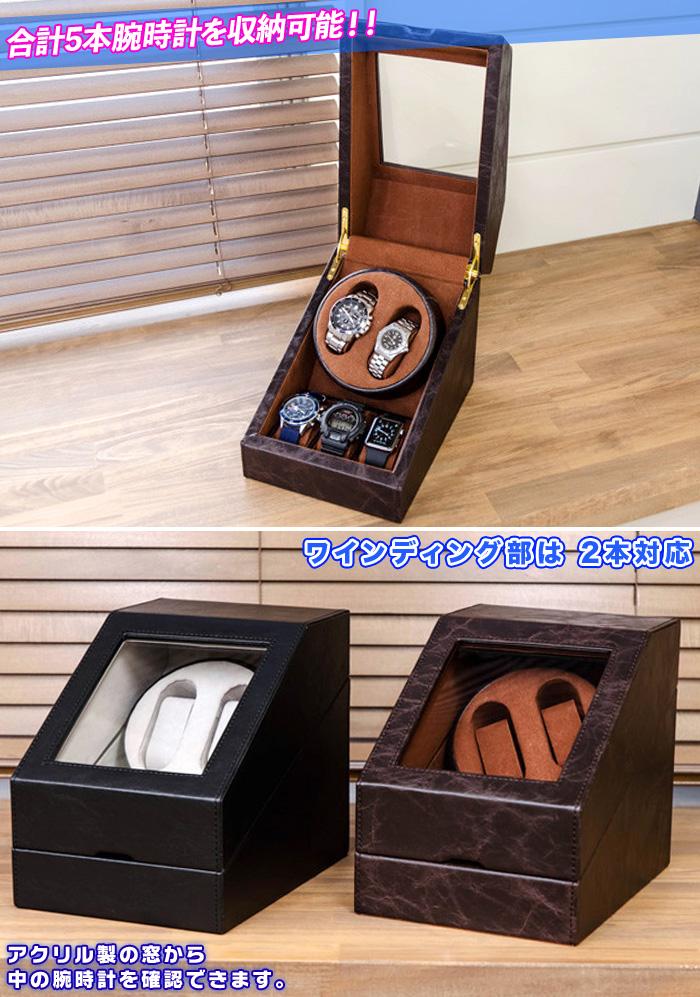 ォッチケース コレクションケース 2色展開 誕生日 クリスマス プレゼント - aimcube画像2
