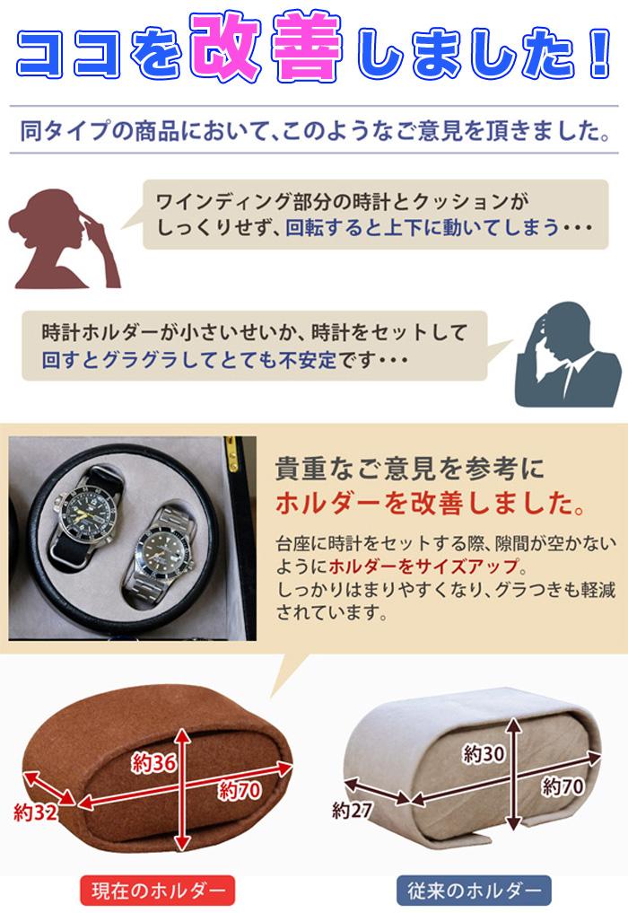ワインディングマシーン 腕時計収納ケース 5本用 自動巻き ウォッチケース - エイムキューブ画像5