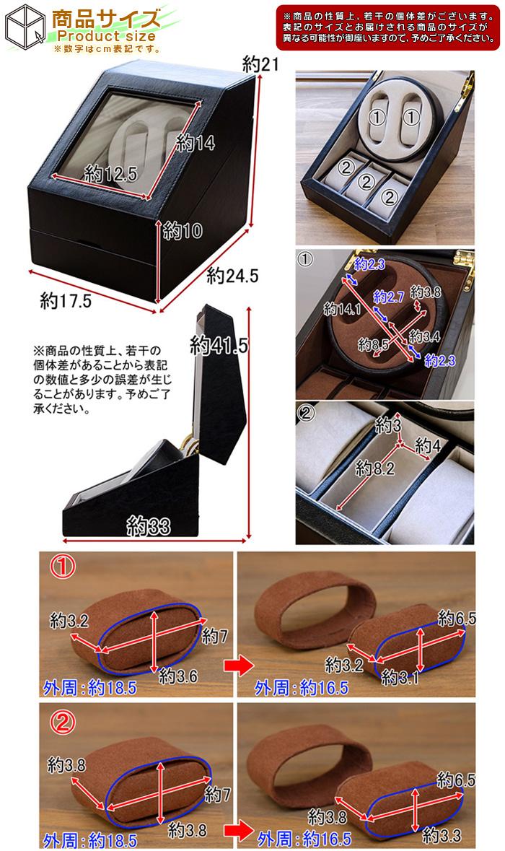 ワインディングマシーン 腕時計収納ケース 5本用 自動巻き ウォッチケース - エイムキューブ画像7