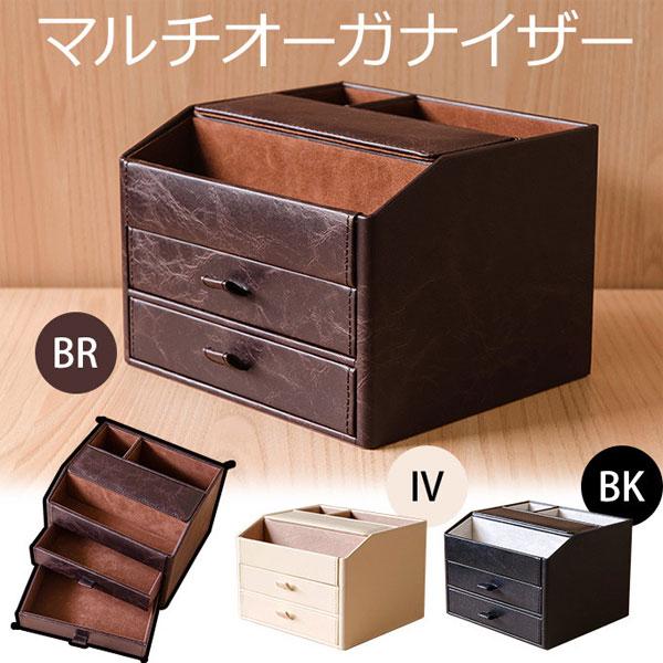 卓上収納 整理整頓 ペン立て 小物入れ リモコンケース 収納ボックス 完成品 小物収納 - エイムキューブ画像1
