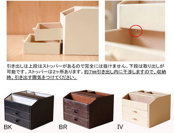 卓上収納 整理整頓 ペン立て 小物入れ リモコンケース 収納ボックス 完成品 小物収納 - エイムキューブ画像5