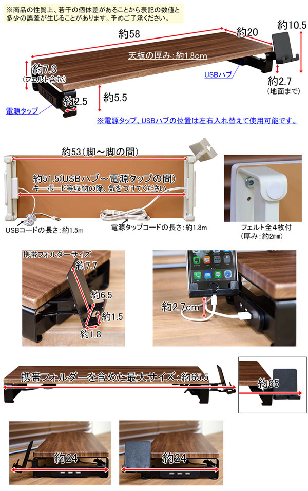木製 ディスプレイ用ラック 卓上ラック コンセント付き 台 デスク用ラック 卓上台 - aimcube画像4