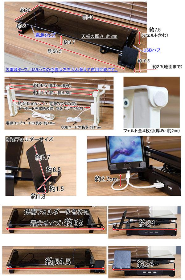 強化ガラス天板 ディスプレイ用 ラック 卓上ラック コンセント口 付 モニター用 ラック 携帯ホルダー付 - aimcube画像4