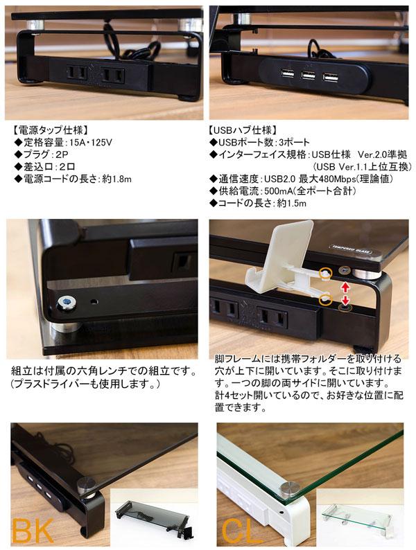 モニターラック USB電源付 幅58cm モニター台 モニタースタンド 卓上台 USBポート付 - エイムキューブ画像5