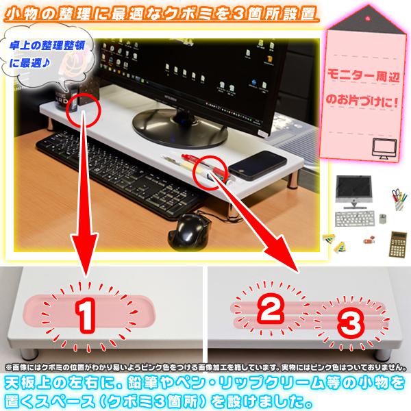 モニターラック 幅60cm モニター台 モニタースタンド デスク用ラック 卓上台 - エイムキューブ画像3