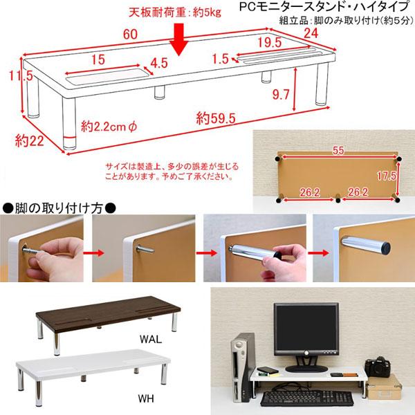 モニターラック 幅60cm モニター台 モニタースタンド デスク用ラック 卓上台 - エイムキューブ画像5