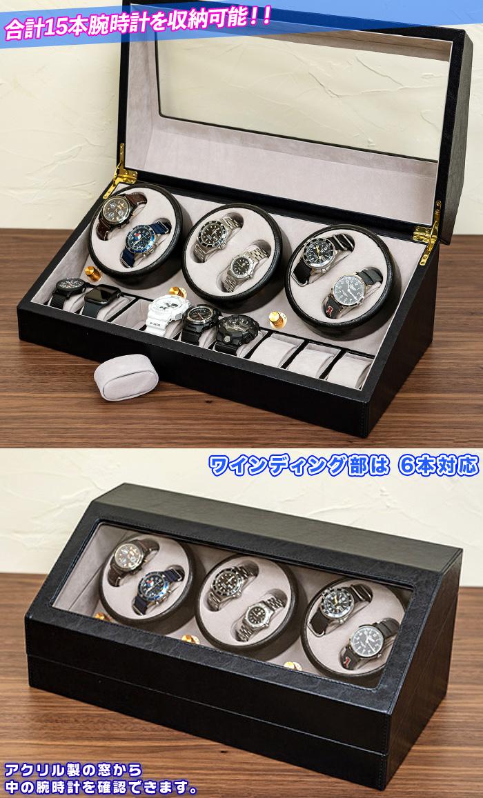 時計ケース ワインディングマシーン コレクションケース 自動巻き - aimcube画像2