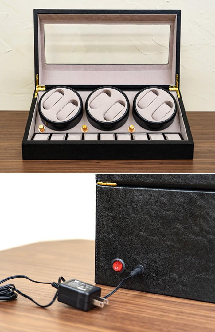 腕時計 収納 15本用 ワインディング部6本 ウォッチケース 自動巻 時計 ケース - エイムキューブ画像3