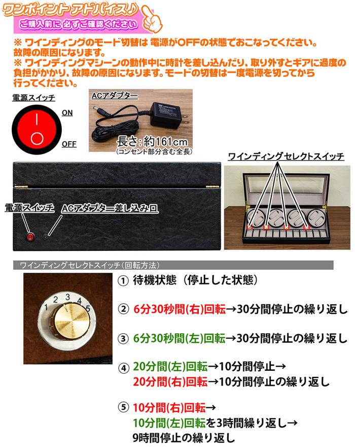 時計ケース ワインディングマシーン コレクションケース 自動巻き - aimcube画像4