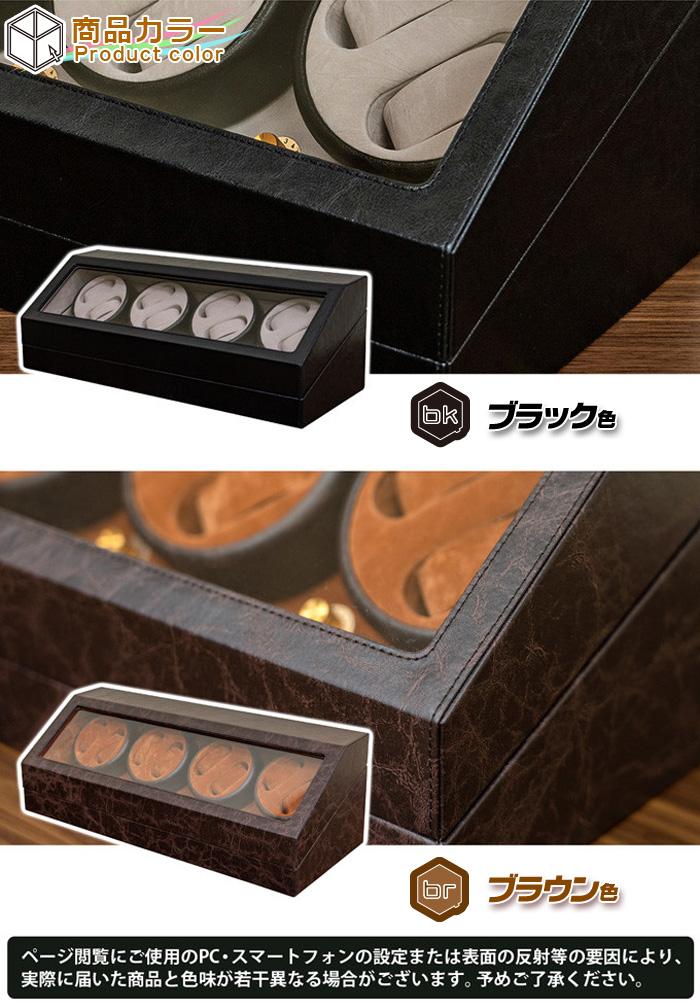 時計ケース ワインディングマシーン コレクションケース 自動巻き - aimcube画像6