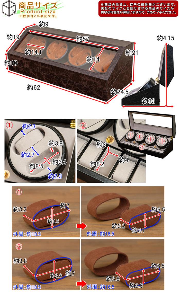 腕時計 収納 20本用 ワインディング部8本 ウォッチケース 自動巻 時計 ケース - エイムキューブ画像7