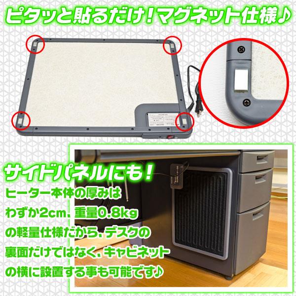 足元 暖房器具着脱式 薄型 自動オフタイマー付  デスクヒーター 省エネ オフィス - エイムキューブ画像4