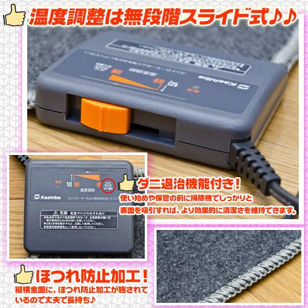 ホットカーペット 1畳タイプ 200W 電気カーペット 無段階温度調節  電気カーペット 180cm×90cm  - エイムキューブ画像3