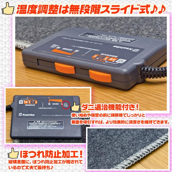 ホットカーペット 3畳タイプ 720W 電気カーペット 無段階温度調節  電気カーペット 235cm×195cm - エイムキューブ画像3