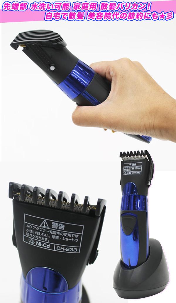 子供 散髪 カット 充電 バリカン 掃除ブラシ 充電式 - aimcube画像2