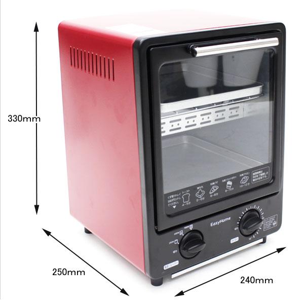 オーブントースター 縦型 サーモスタット機能搭載 温度3段切替 食パン ピザ グラタン お餅 魚 フライ - エイムキューブ画像5