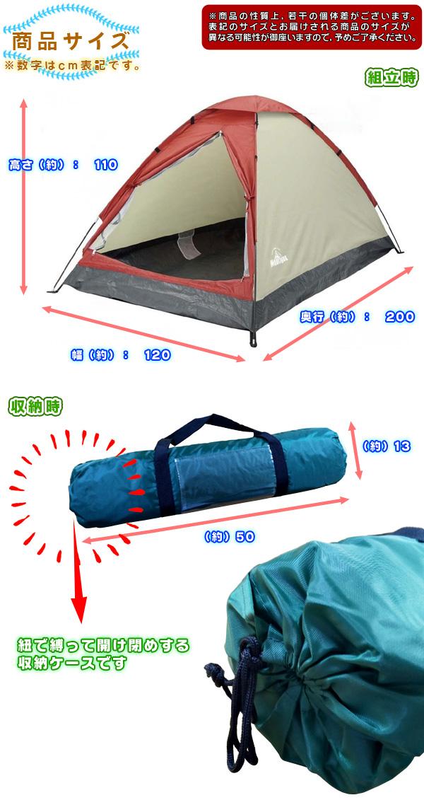 夏 アウトドア 軽量テント ツーリングテント 簡単組立 ドーム型 テント 一人用 二人用 - aimcube画像4