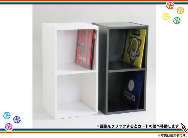 カラーボックス 2段 LP対応 レコード収納 バイナルボックス - エイムキューブ画像1