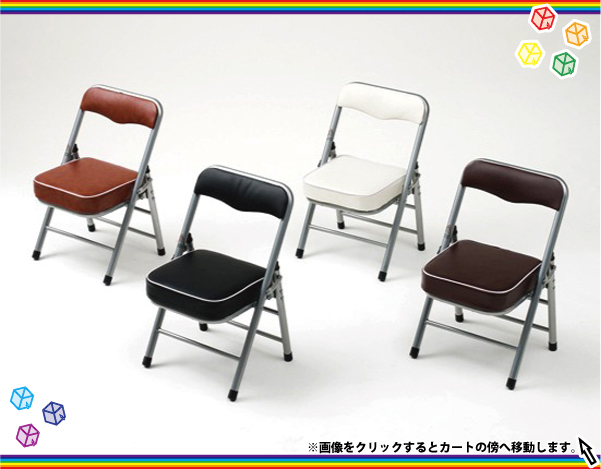 子供用 パイプ椅子 ミニイス- エイムキューブ画像1