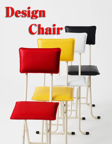 折りたたみチェア キッチンチェア 店舗いす 補助椅子 - エイムキューブ画像1
