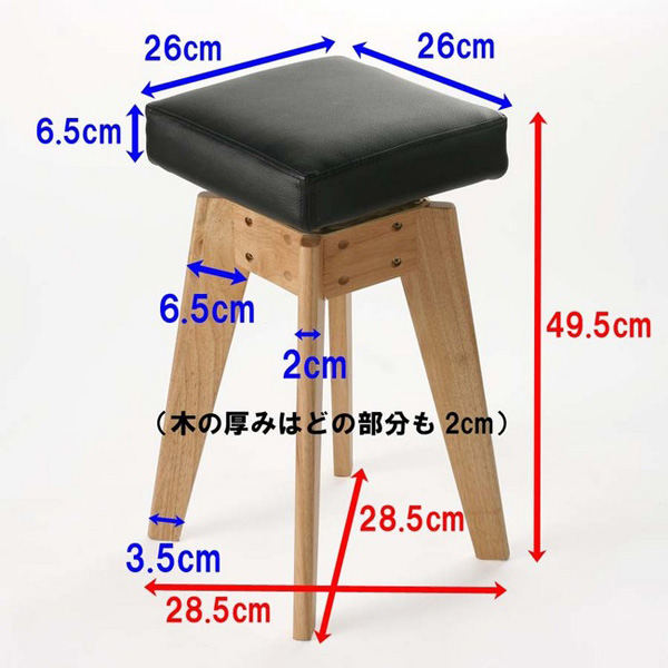木製スツール 座面クッション 高さ49.5cm 回転スツール 玄関チェア 作業椅子 作業スツール 木製イス - エイムキューブ画像5