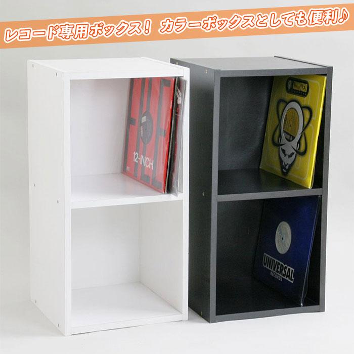 カラーボックス2段 LP対応オープンラック レコード棚 - エイムキューブ画像5
