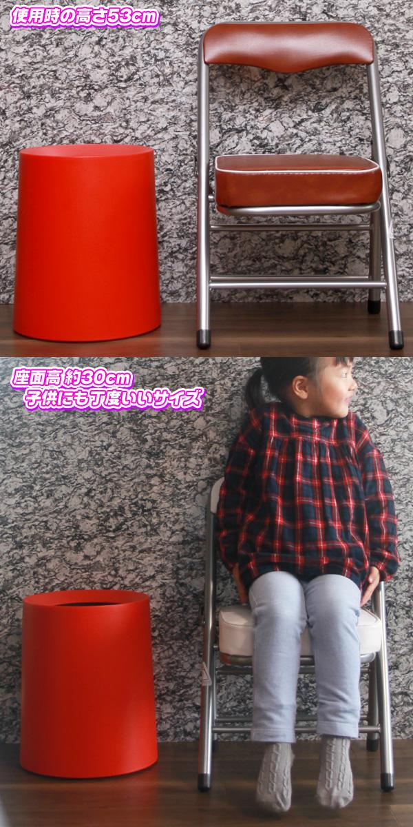 ミニパイプ椅子 携帯 チェア コンパクトチェア 折りたたみ椅子 - エイムキューブ画像3
