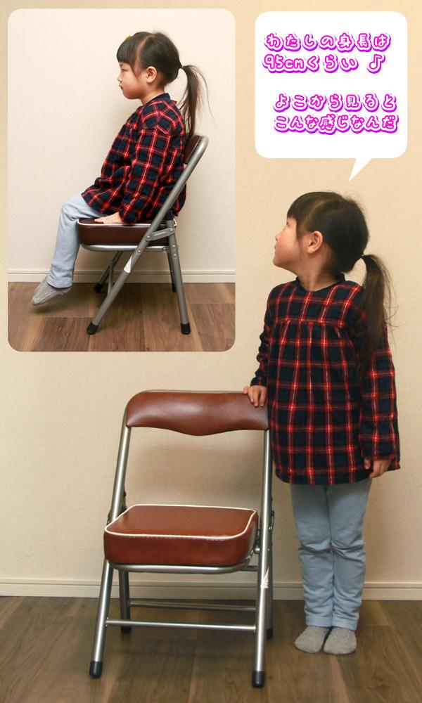 供椅子 子ども用チェア 子供用パイプイス 軽量 約2.5kg - aimcube画像4