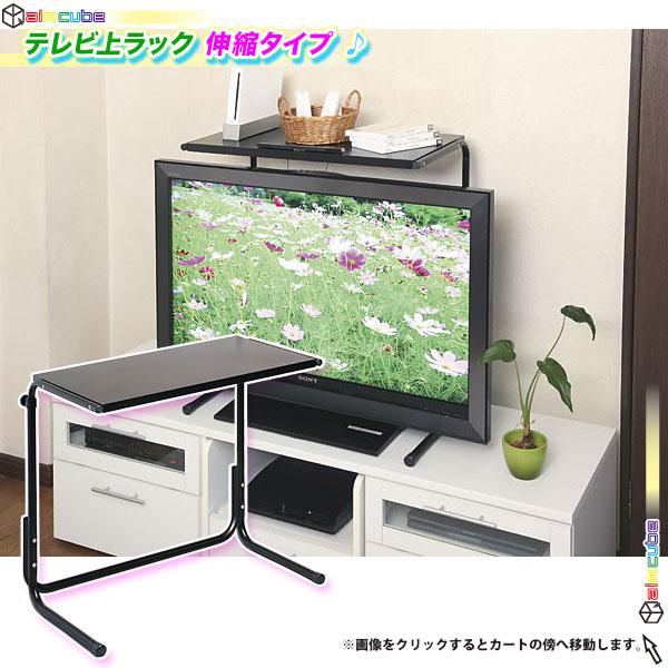 薄型テレビ用上棚 TV上置き 収納棚 AVラック テレビ 上 ラック 物置棚 - エイムキューブ画像1