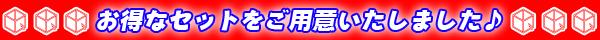 ジュエリークロス メタルポリッシュクロス 金属磨き シルバー 磨き ジュエリーケア 指輪 磨き布  - エイムキューブ画像