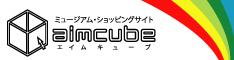 ハンドメイド雑貨 インテリア家具 aimcube(エイムキューブ)リンクバナー【中】